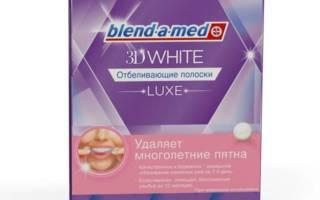 Отбеливающие полоски Blend-a-med 3DWhite Luxe