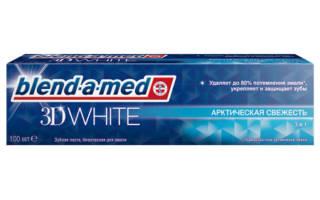 Зубная паста Blendamed 3d white
