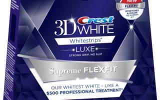 Отбеливающие полоски Crest 3D White Supreme FlexFit