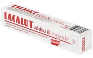 Зубная паста Lacalut White{amp}amp;Repair
