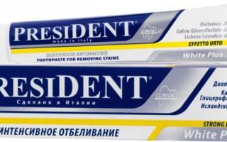 Зубная паста PRESIDENT White Plus