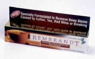 Зубная паста Rembrandt антитабак и кофе