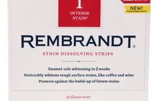 Отбеливающие полоски Rembrandt Intense Dissolving Strips