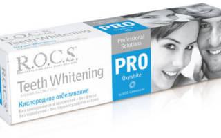 Зубная паста Rocs гель pro Кислородное отбеливание