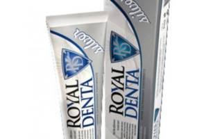 Royal Denta Silver зубная паста
