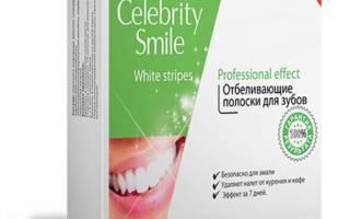 Отбеливающие полоски Selebrity Smile