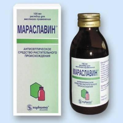 Препарат Мираславин