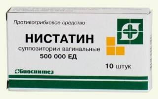 Таблетки Нистанин
