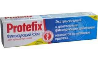 Протефикс для фиксации протезов