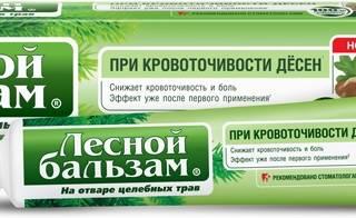 Зубная паста Лесной бальзам против кровоточивости десен