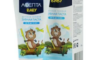 Зубная паста Асепта Baby