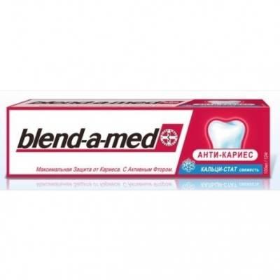 Зубная паста Blend-a-med Кальци стат