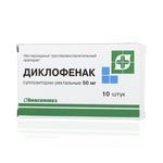 Препарат Диклофенак