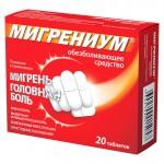 Препарат Мигрениум