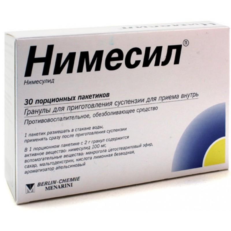Аналоги нимесила - эффективные препараты, но дешевле