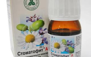 Препарат Стоматофит