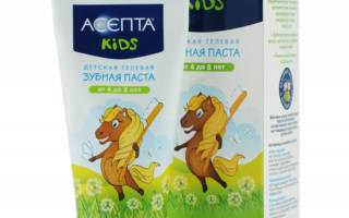 Зубная паста Асепта Kids