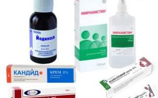 Препараты от стоматита