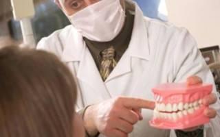 На консультации у стоматолога