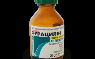 Состав мирамистина и хлоргексидин в чем разница
