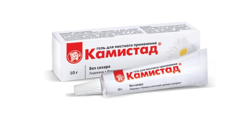 Камистад