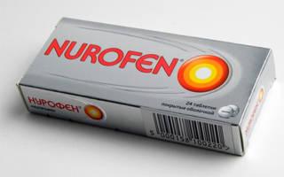 Нурофен в таблетках