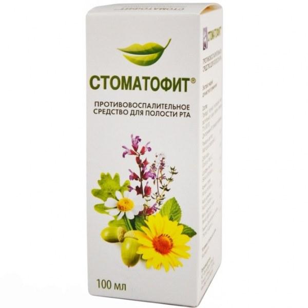 Стоматофит с анестезином