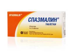 Таблетки Спазмалин