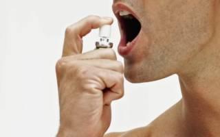 Спрей для полости рта