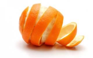 Апельсин и кожура