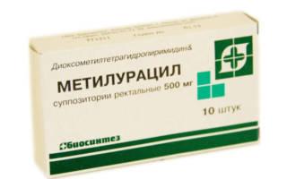 Метиларуцил