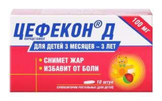 Препарат Цефекон