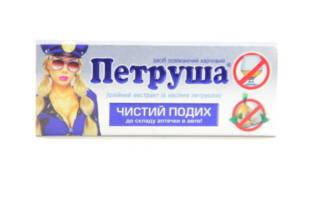 Препарат Петруша