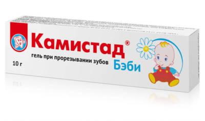 Камистад Бэби