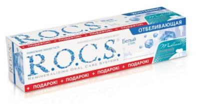 Паста ROCS Medical
