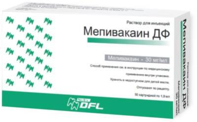Меливакаин