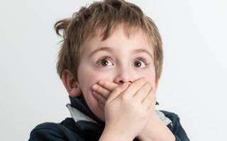 Ребенок закрывает рот руками