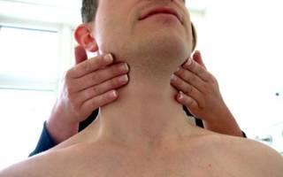 Пальпация шеи