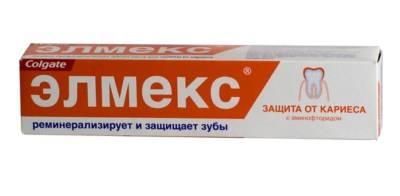 Паста «Элмекс – защита от кариеса»