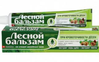 Зубная паста Лесной бальзам от кровоточивости дёсен