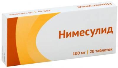 Нимесулид в таблетках