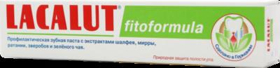 Зубная паста Lacalut Фитоформула