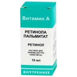 Ретинола Пальминат