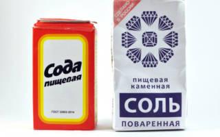 Пачки с содой и солью