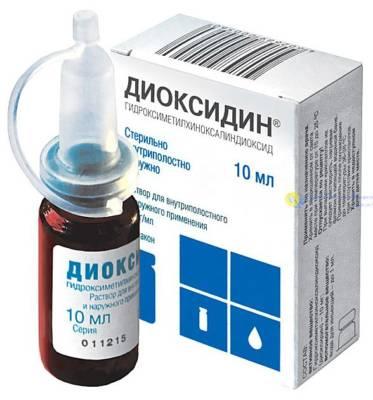 Раствор Диоксидин