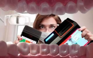 Касса в стоматологии