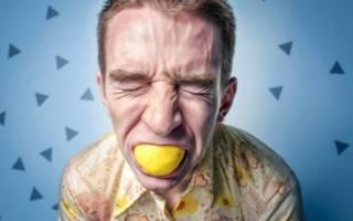 Лимон во рту