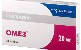 Таблетки Омез