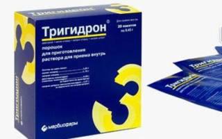 Препарат Тригидрон