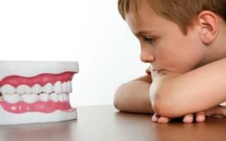 Почему у ребенка неправильный прикус и как его исправить